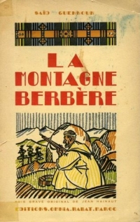 GUENNOUN-Said_montagne-berbere.jpg