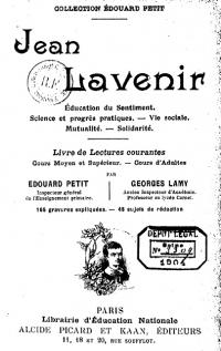 PETIT Edouard+LAMY Georges_Jean LAVENIR.jpg