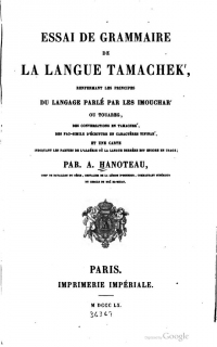 HANOTEAU_Grammaire tamachek'_1860_couv.jpg
