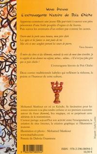 MANKOUR-Mohamed_4eme-de-couverture.jpg