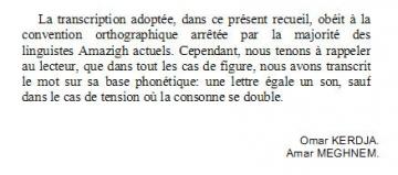 Omar KERDJA_Le Petit Lexique Des Sciences de La Nature_Avant-propos-3_transcription.jpg