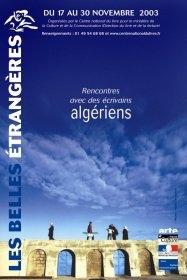 Les belles étrangères_affiche-2003.jpg