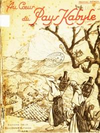 REMOND_Au coeur du pays kabyle_1933_couv.jpg