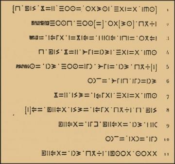 DOUGGA_Stèle_Epigraphe littéraire libyque du IIè siècle avant J.C. 67_(Ali-Farid BELKADI).JPG