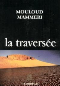 Mammeri_traversée_couv1.jpg