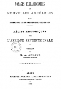Mohammad Abou Rās al Nasrī_Voyages extraordinaires_vers-1790_traduction1885.jpg