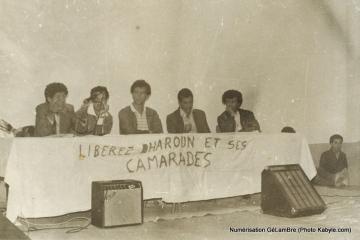 1980_Mokrane CHEMIM(g)+Lounès MATOUB(d)_ph-KabyleCom.jpg