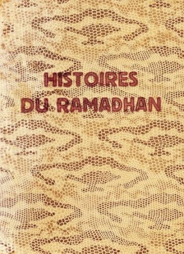 DUBASCOUX-J-H_Histoires-du-Ramadhan.jpg