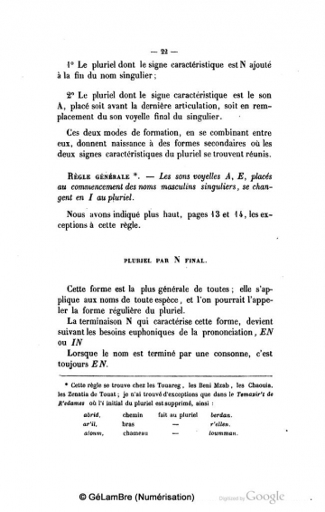 HANOTEAU_Grammaire kabyle_1858_p22-pluriel.jpg