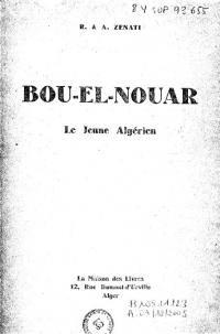 ZENATI R&A_BOU-EL-NOUAR_1945.jpg
