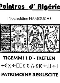 HAMOUCHE-Nouredine_Patrimoine.JPG