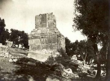 Dougga - Le mausolée punique avant sa restauration_vers1905.jpg