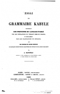 HANOTEAU_Grammaire kabyle_1858_couv.jpg