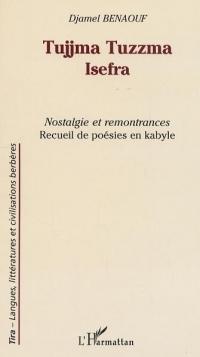 BENAOUF-Djamel_Nostalgie-et-remontrances.JPG