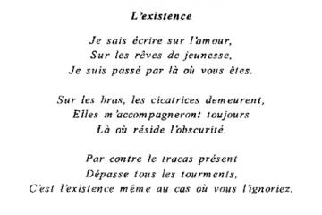 Belqacem IHIGATEN_A travers la brume_L'existence.jpg