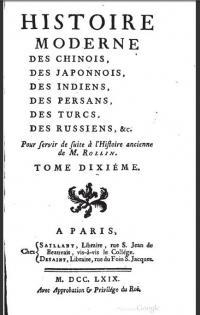 DE-MARSY_Histoire-Moderne_1769.jpg